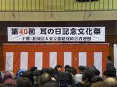 100_2882.JPG