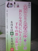 CIMG3674.JPG